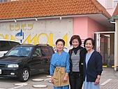 2004日本伊豆半島 東京廸斯耐:day2稻取觀光_1718.