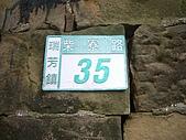 20070501三貂嶺:IMGP0720