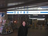 2004日本伊豆半島 東京廸斯耐:day5 千葉市_1888.J