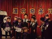 聖誕表演暨每家一菜聯歡2012:聖誕節 032.jpg