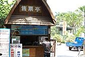 2010中山大學k7:K7(PART1)009雜記.jpg