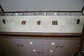 2010中山大學k7:K7(PART1)024雜記.jpg