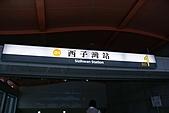 2010中山大學k7:K7(PART1)040雜記.jpg