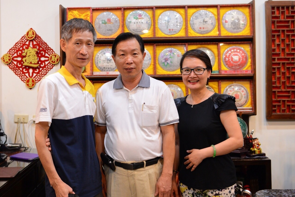 未分類相簿香港普洱藏家白水清