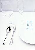 小倉優子最新寫真-變貌:www10.jpg