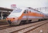 鐵道伯的鐵道相簿~底片機舊回憶!:照片 390.jpg