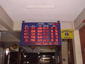 台鐵相關相簿:凌晨5點06分的花蓮站出口列車狀態LED顯示幕