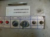 台鐵相關相簿:英國婆的冷氣機配電盤 (1)