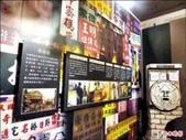 國內外宗教文化歷史相關相簿:台北故事館算命展 命理師來解惑.jpg