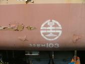 台鐵相關相簿:EM103的車號與局徽