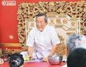 國內外宗教文化歷史相關相簿:白龍王病逝 過往成謎