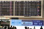 鐵道伯的國內外交通運輸相關相簿:桃園成田航線熱門 目前有9家公司飛航.jpg