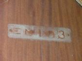 台鐵相關相簿:早就被台鐵拔走的EM103車號牌殘跡