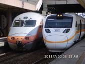 台鐵相關相簿:同與206次太魯閣號停靠羅東站的的207次PP