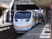 台鐵相關相簿:停靠羅東站的206次太魯閣號