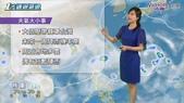 鐵道伯的國內外新聞訊息相關相簿:熱帶低壓形成 1至2天恐成颱