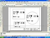 CAD配置出圖:9