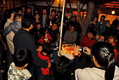 自由團101.1-2月(海山咖啡)慶生烤肉會:慶生烤肉會108.jpg