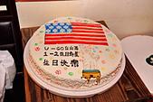 自由團101.1-2月(海山咖啡)慶生烤肉會:慶生烤肉會002.jpg