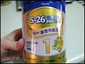 S-26金愛兒樂奶粉:IMG_4376.JPG