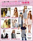 廣告照片:0514Kaohsiung-special-offer.jpg