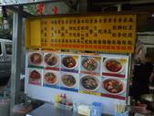 廣澤素食--北投素食小吃:素食小吃.jpg