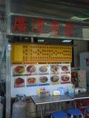 廣澤素食--北投素食小吃:廣澤素食招牌.jpg