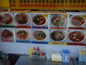 廣澤素食--北投素食小吃:照片呈現.jpg