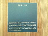 叭噗mix 97視傳所年度展:P1050875.JPG