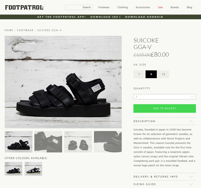 06.jpg - 線上購鞋教學