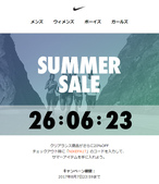 sale_info:1060806-nike-jp-sale_00.jpg
