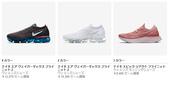sale_info:1071123-nike-jp-sale_01.jpg