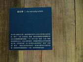 叭噗mix 97視傳所年度展:P1050837.JPG