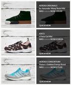 sale_info:1070110-footpatrol-sale_07.jpg
