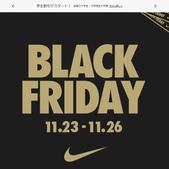 sale_info:1071120-nike-jp-sale_00.jpg