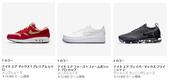 sale_info:1070902-nike-jp-sale_01.jpg