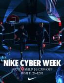 sale_info:1091126-nike-jp-sale_00.jpg