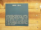 叭噗mix 97視傳所年度展:P1050924.JPG