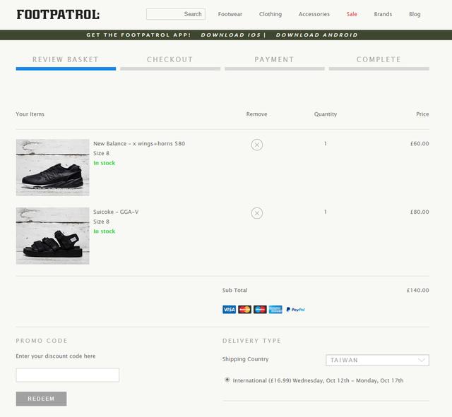 07.jpg - 線上購鞋教學