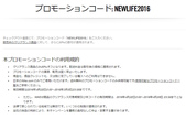sale_info:1050424-nike-jp-sale_00.jpg