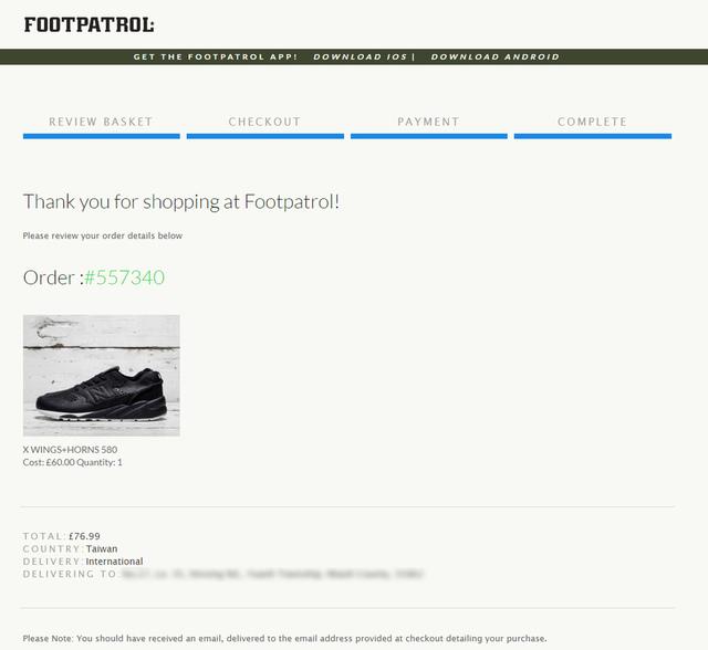 14.jpg - 線上購鞋教學