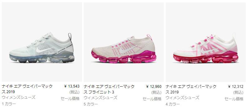 sale_info:1080919-nike-jp-sale_02.jpg
