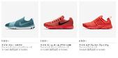 sale_info:1060424-nike-jp-sale_02.jpg