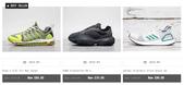 sale_info:1080731-footpatrol-sale_01.jpg