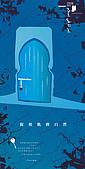 叭噗mix 97視傳所年度展:伊斯蘭婦女之哀-2