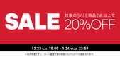 sale_info:1070103-adidas-jp-sale_00.jpg