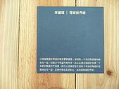 叭噗mix 97視傳所年度展:P1050887.JPG