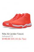 sale_info:1031126-END_nike-air-jordan-futrue_orange.jpg