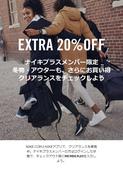 sale_info:1080112-nike-jp-sale_00.jpg