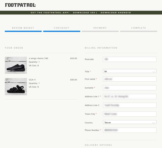 09.jpg - 線上購鞋教學